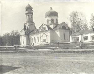 Митрофаниевская церковь. 1940 г.
