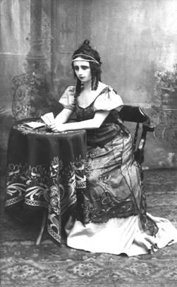 Н. А. Ивановская