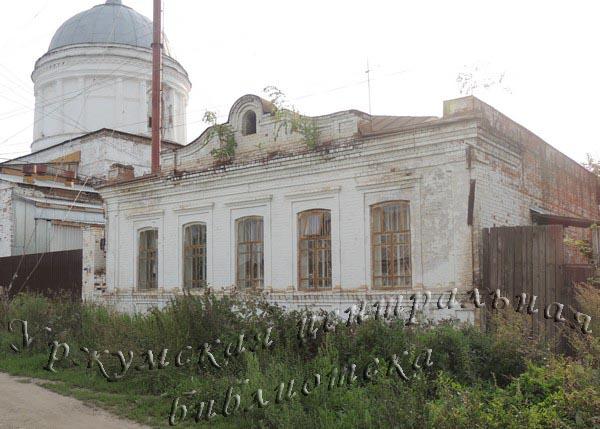 Дом Казанской церкви.