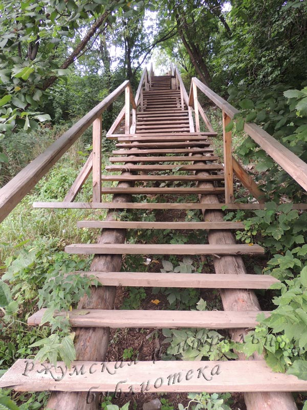 Лестницы на ул. Красной.