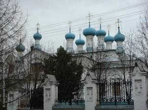 Екатерининский собор (г. Слободской)
