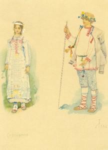 Снегурочка и Лель (1885-1886).