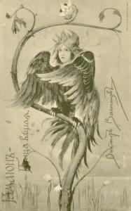 """Гамаюн - птица вещая"" (1898)."