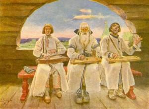 """""""Гусляры"""" (1899)."""