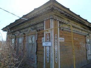ул. Ёлкина, 109.
