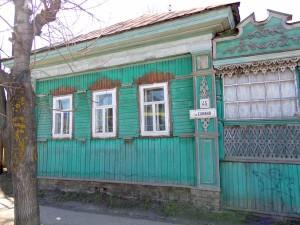 ул. Ёлкина, 45.
