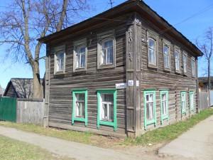 ул. Ёлкина, 62.