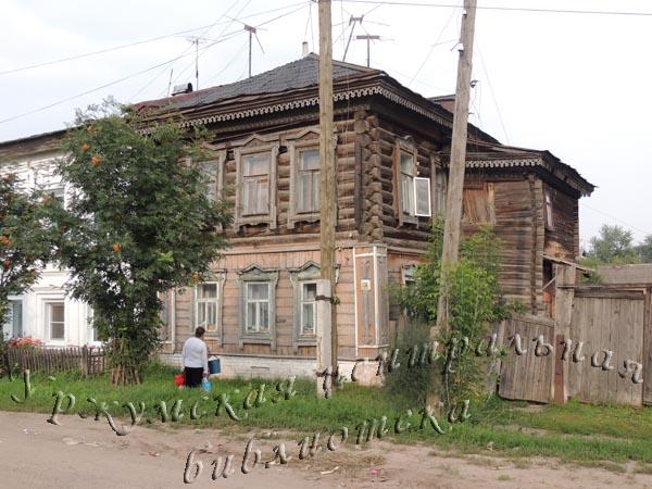 ул. Красная, 136.