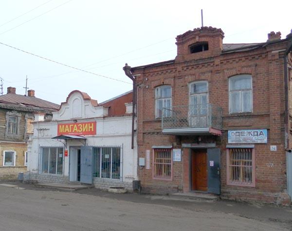 ул. Красная, 72.