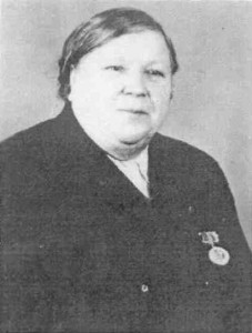Анна Ивановна Хорошавцева (1901-1990)