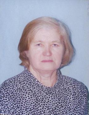 Бердникова Тамара Григорьевна