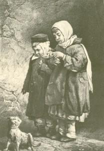 Без света. 1872.