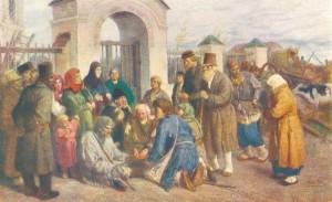 Нищие певцы. 1873.