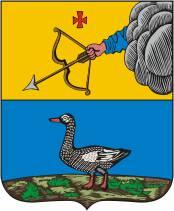 Герб Уржума.