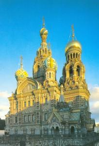 Храм Спас на крови. Фото В. Воронцов, 1997.