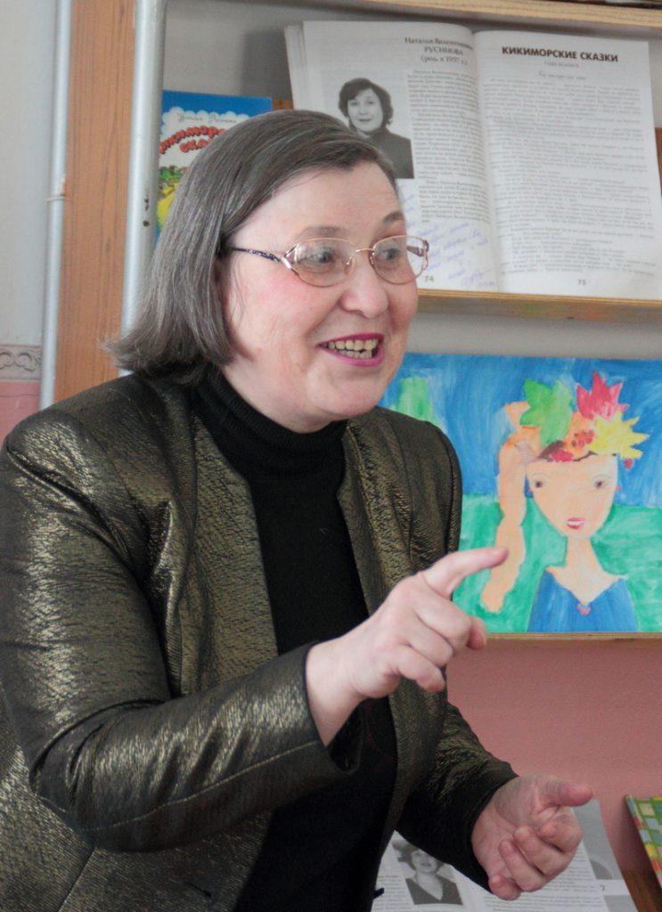 Вятская писательница Наталья Валентиновна Русинова