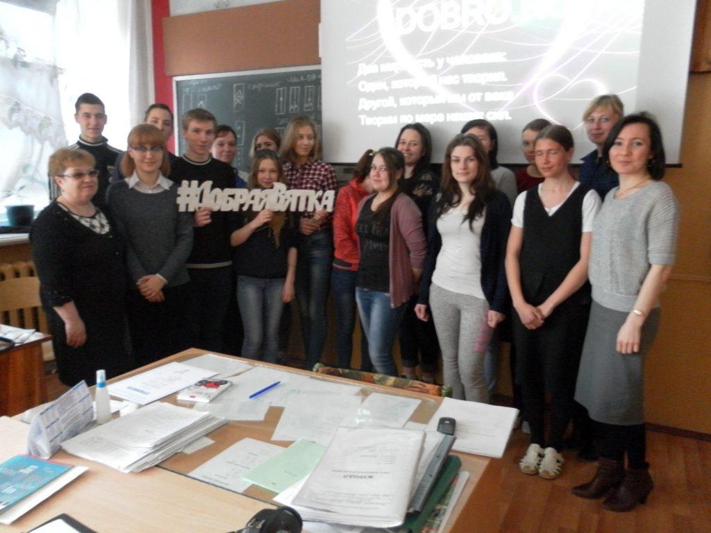 Е. П. Полякова с учащимися агротехникума