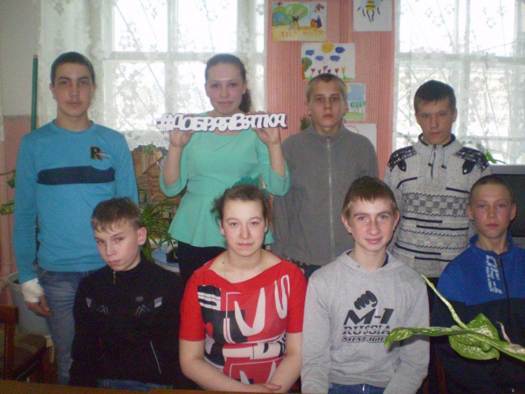 Участники занятия