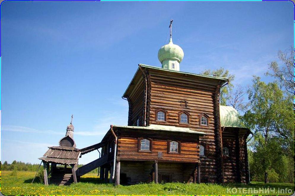 Деревянная церковь в селе Нижний Починок