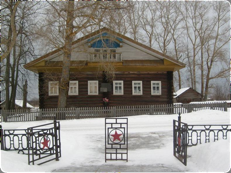 Дом-музей И. С. Конева