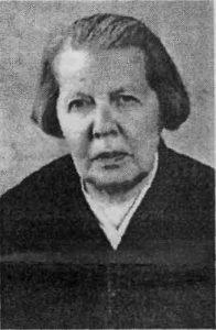 Наталья Николаевна Арбузова