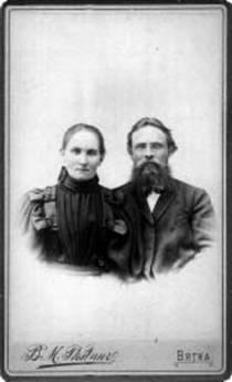 М. А. Спасская и Л. А. Спасский, 1896 г.