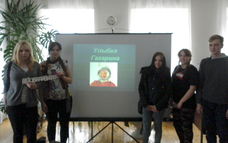 Акция «Улыбка Гагарина» в Уржумской центральной библиотеке