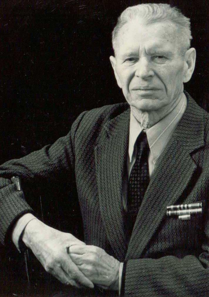Александр Петрович Пентин