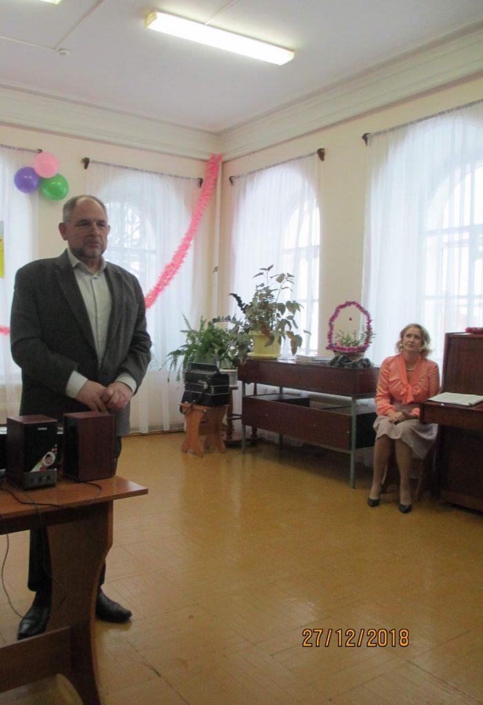 Глава города А. О. Милюзин