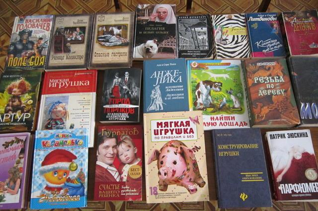 Книги, подареннные Русско-Турекской библиотеке