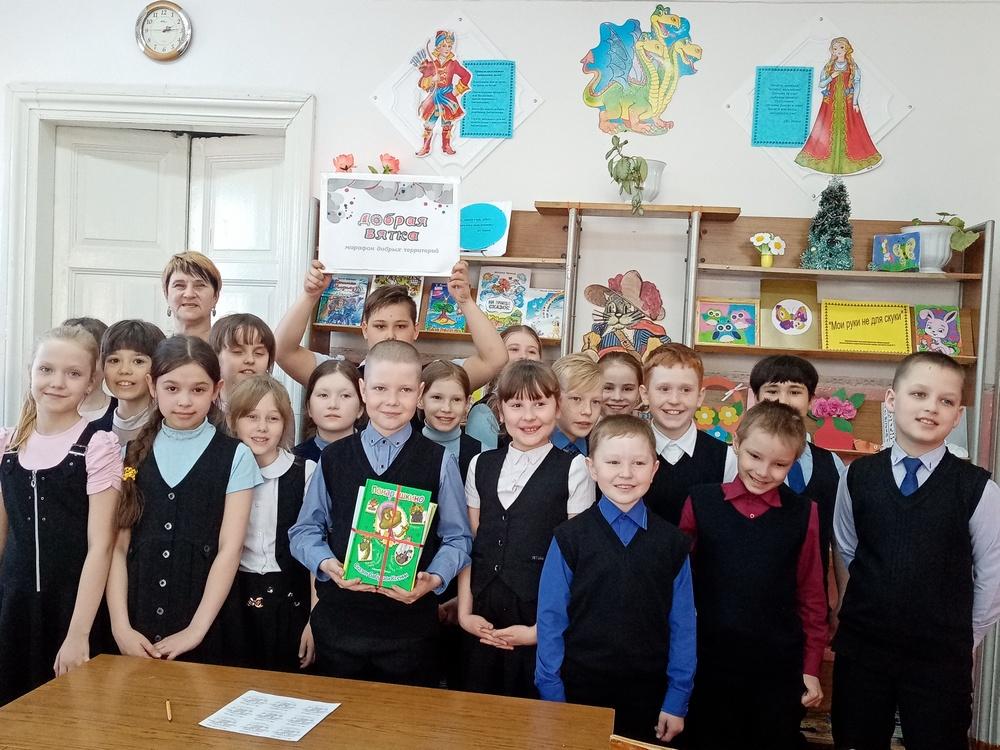 Уржумская детская библиотека. Акция Добро Книги
