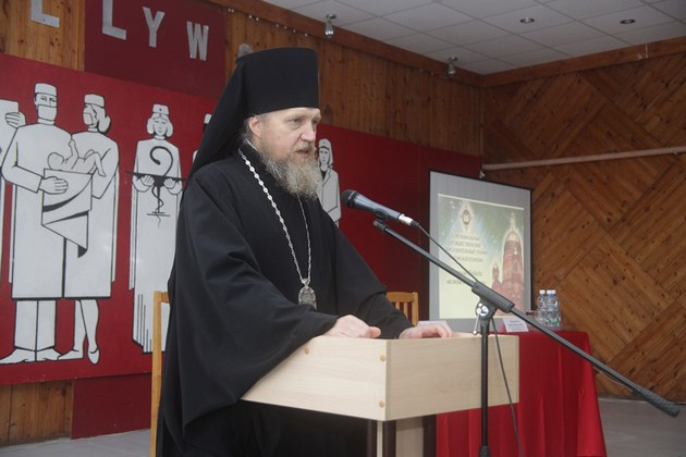 Епископ Уржумский и Омутнинский Иоанн