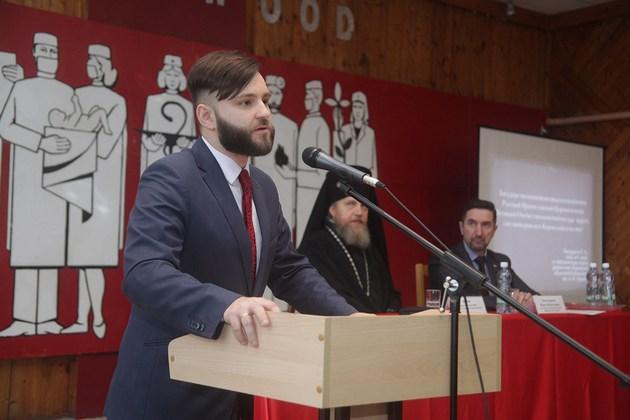 П. А. Чемоданов, кандидат исторических наук