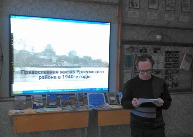 Д. Н. Казаков, краевед